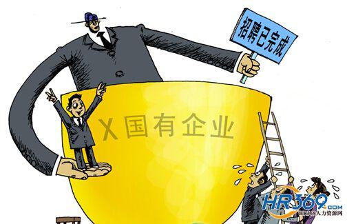 一周:个别国企超标发薪酬福利 中国北车获美国