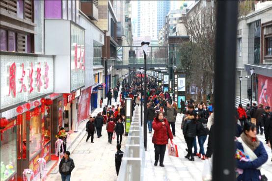 设计 商业步行街/贵州首条商业步行街——贵阳市西路滨河商业步行街。