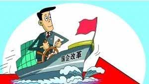 湖南推动国有企业提质增效取得新突破
