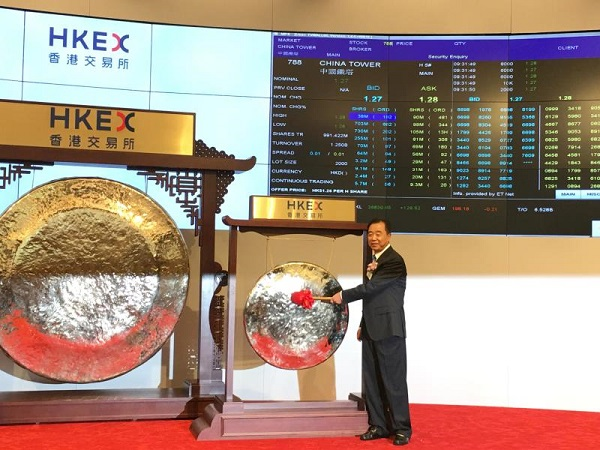 中国铁塔港交所主板上市 为今年以来全球最大的IPO