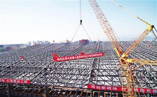 京张高铁最大站 主体结构封顶