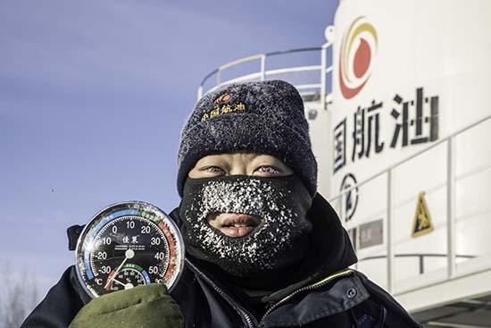 中国航油:铸牢高寒航油铁军的根和魂-《国资报告》杂志