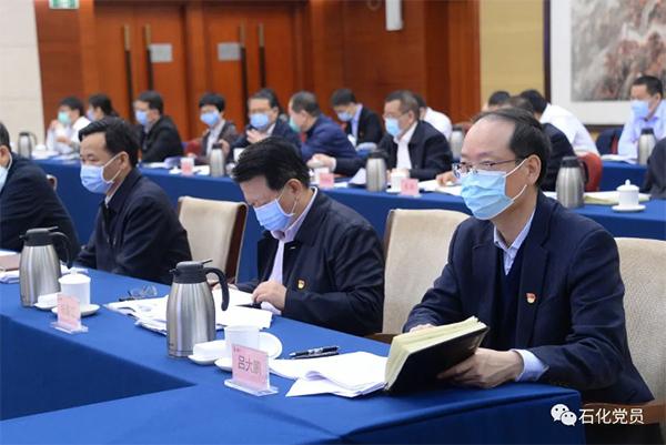 张玉卓:中国石化党的建设要在央企站排头、争第一-《国资报告》杂志