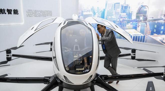 2020中国5G+工业互联网成果展在武汉举行