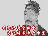 国资委直属机关党委常委