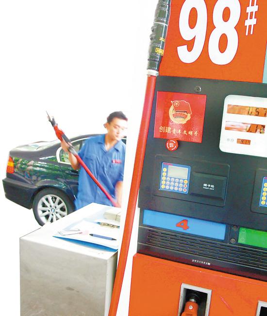 试水四年98号汽油销量太低无奈退市退出杭城