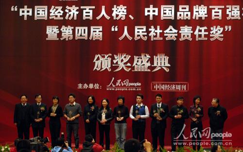 中国建筑工程总公司宣传部主任宋言行 左七 上台领奖