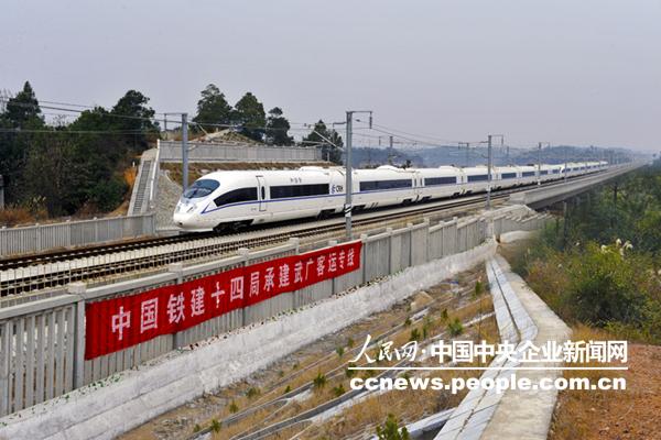 武广/正式通车后的武广高速铁路,使得广州到武汉的行车时间仅需3个多...