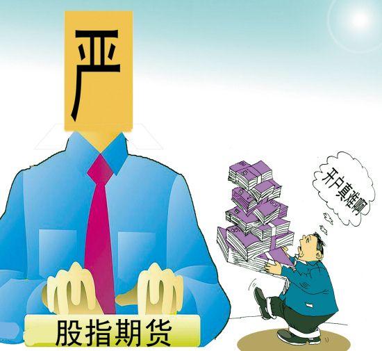 「西安原油配资」江西企划行业交流平台:周五机构热烈保举邦际医学(000516)牛股