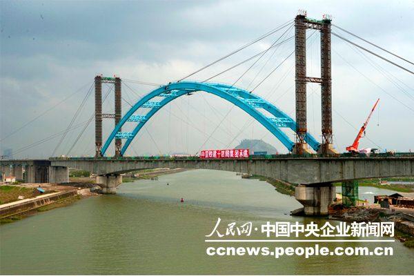 速铁路最大跨度连续梁拱桥今天合拢