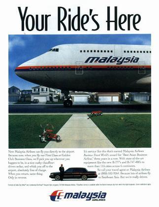 马来西亚航空公司广告语:你的车在这儿