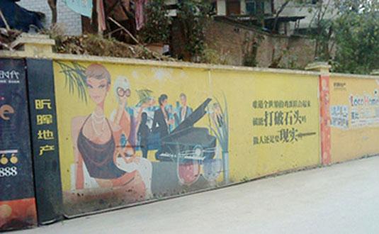 2010年最雷人楼盘广告有哪些-新加坡城业主论